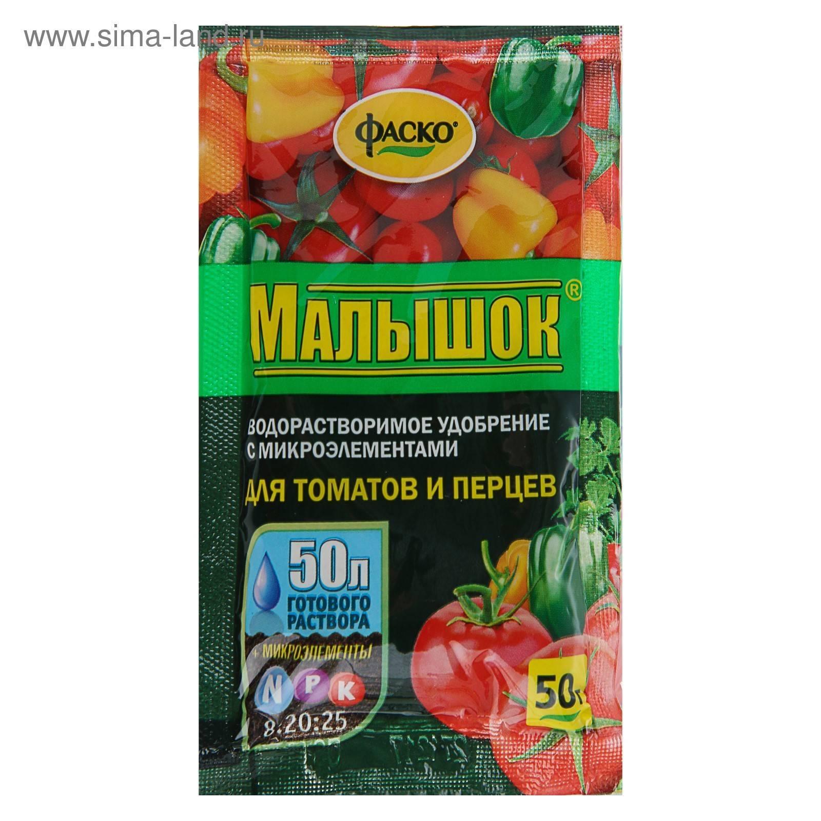 Применение удобрения для томатов и перцев малышок