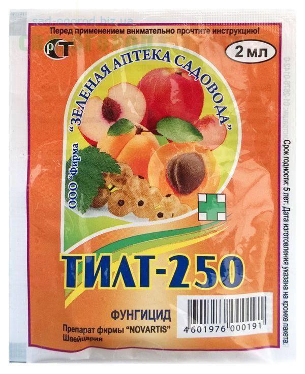 Инструкция по применению фунгицида тилт для томатов