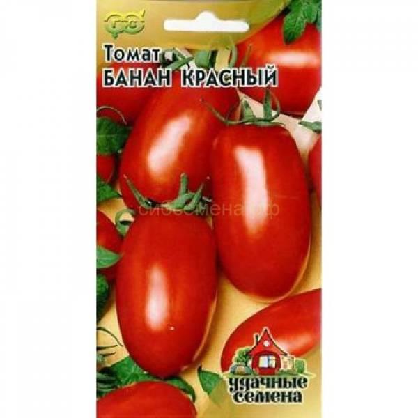 Сорт помидора «банан красный»: фото, отзывы, описание, характеристика, урожайность