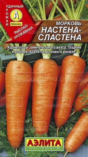Морковь медовая — описание сорта, фото, отзывы, посадка и уход