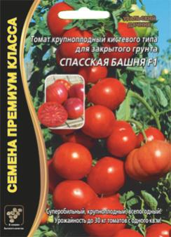 Томат Спасская башня: характеристика и описание сорта