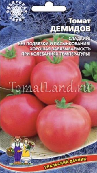 """Томат """"демидов"""": характеристика и описание сорта, фото помидоров"""