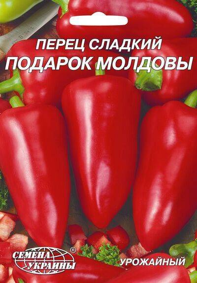 Перец сладкий 'подарок молдовы' — описание сорта, характеристики