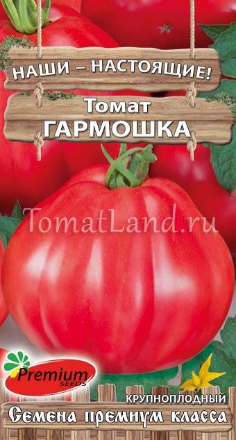 Рейтинг урожайных томатов: характеристика и описание сортов позано и василий, гармошка и шахерезада