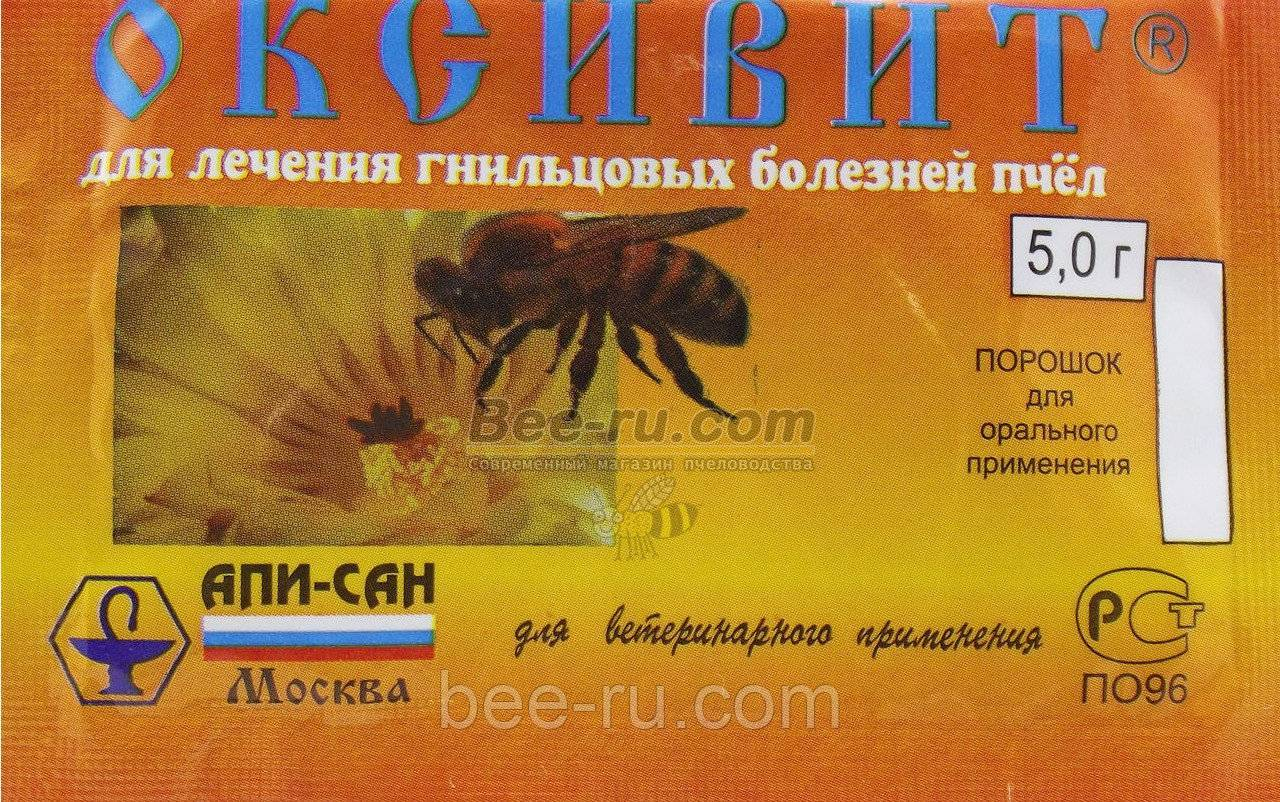 Нозематоз пчёл, его лечение, диагностика и профилактика
