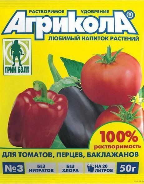 Какой грунт нужен для рассады томатов и перцев?