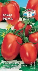 Характеристика и описание сорта томата рома, его урожайность