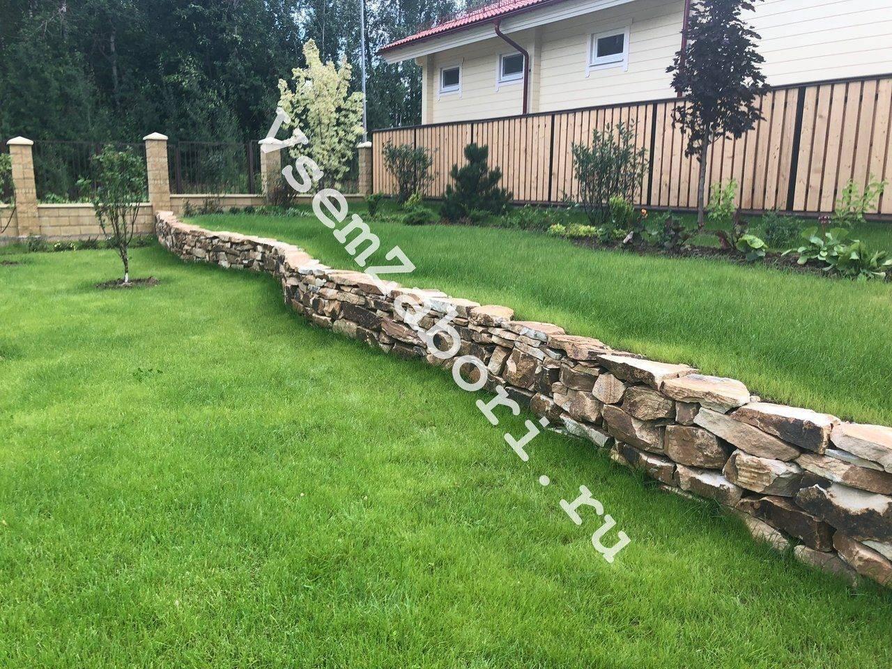 Террасирование участка подпорными стенками