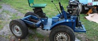 Чертежи самодельного трактора переломки