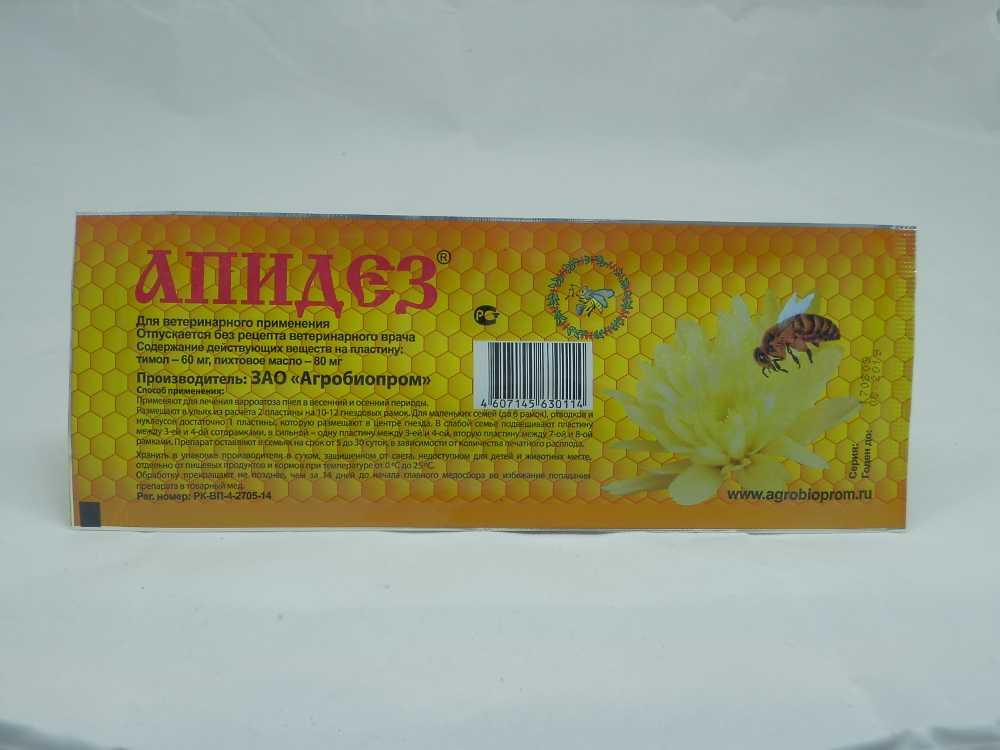 Флувалидез (полоски): инструкция по применению, отзывы пчеловодов