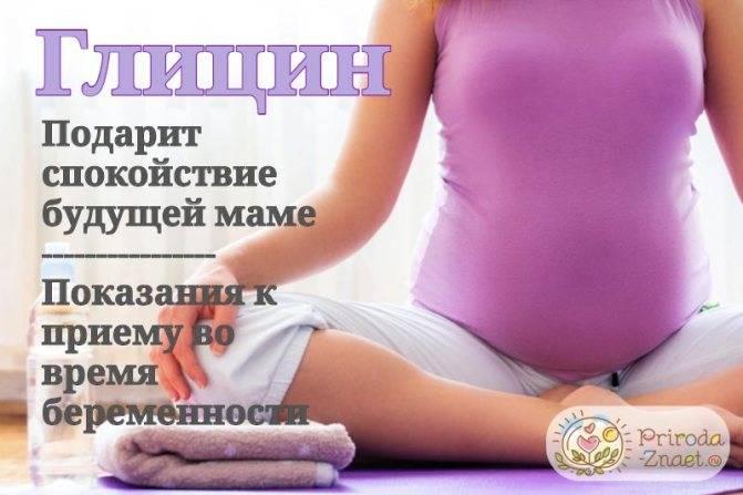 Грецкие орехи при беременности: противопоказания и полезные свойства / mama66.ru