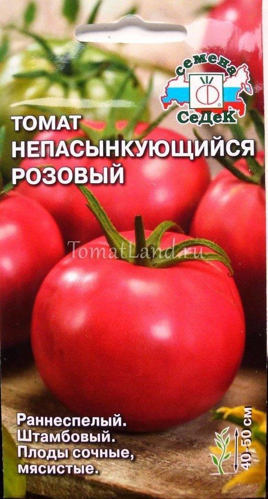 Томат штамбовый крупноплодный — описание сорта, фото, урожайность и отзывы садоводов