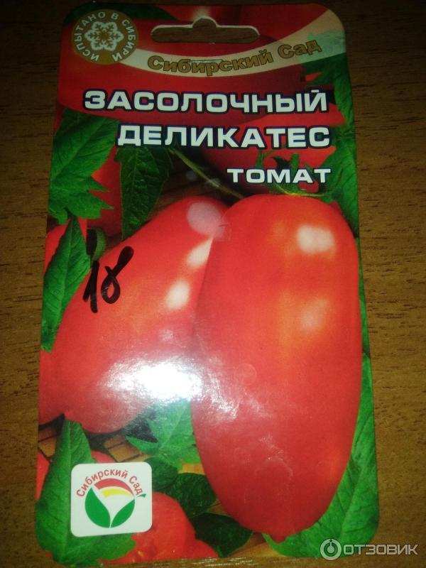 """Томат """"деликатес"""": описание, способ употребления, и урожайность сорта"""