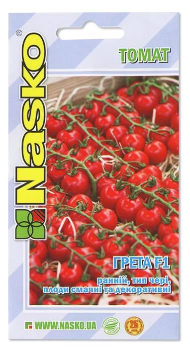 """Томат """"таня"""" f1: описание и характеристики сорта, рекомендации по выращиванию и уходу"""