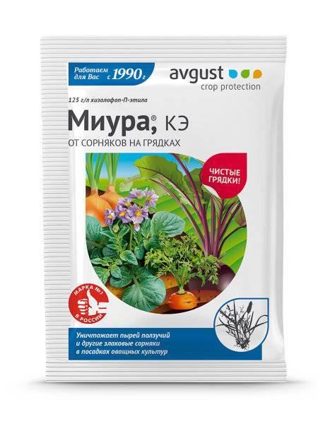 Инструкция по применению гербицида отличник от сорняков на грядках