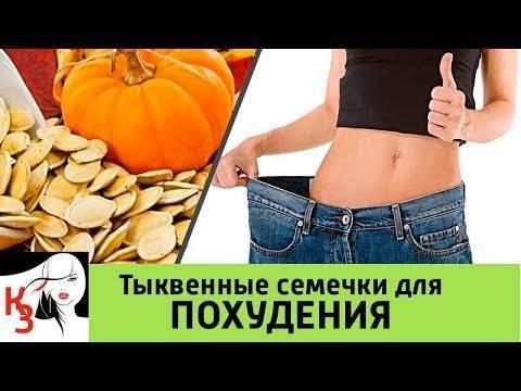 Тыквенные семечки: польза и калорийность