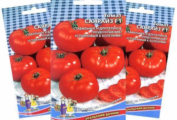 Высокоурожайный гибрид с отличным иммунитетом и стойкостью — томат санрайз f1: описание сорта