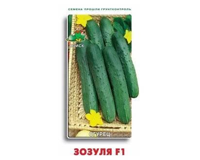 Описание сорта огурцов зозуля f1 — фото, отзывы