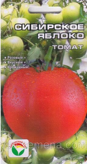 Здоровье от природы  » архив сайта   » томат адамово яблоко