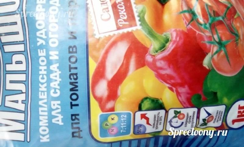 Чем подкормить домашнюю рассаду перца и помидор?