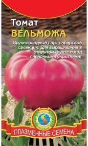 Характеристика сорта томата «вельможа» и особенности его выращивания