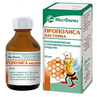 Мёд и прополис при панкреатите поджелудочной железы