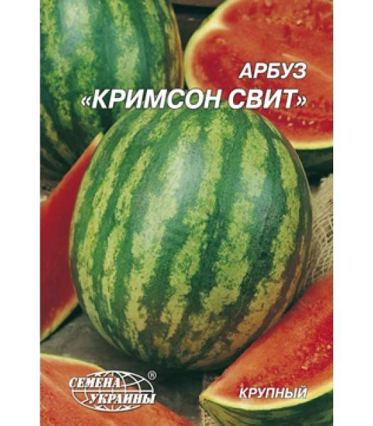Арбуз кримсон свит, описание сорта, фото, выращивание, уход, отзывы
