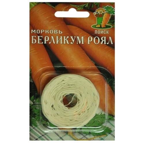 Морковь берликум роял: описание сорта, фото, отзывы