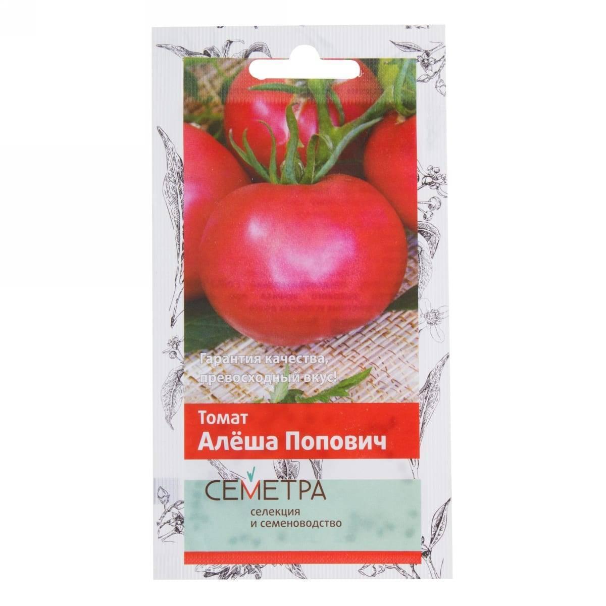 Полное описание и характеристики сорта томата алеша попович