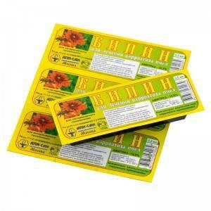 Какие препараты должны быть в аптечке для пчёл?