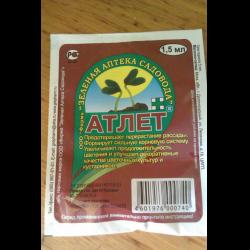 Инструкция по применению препарата атлет для рассады томатов (помидор)