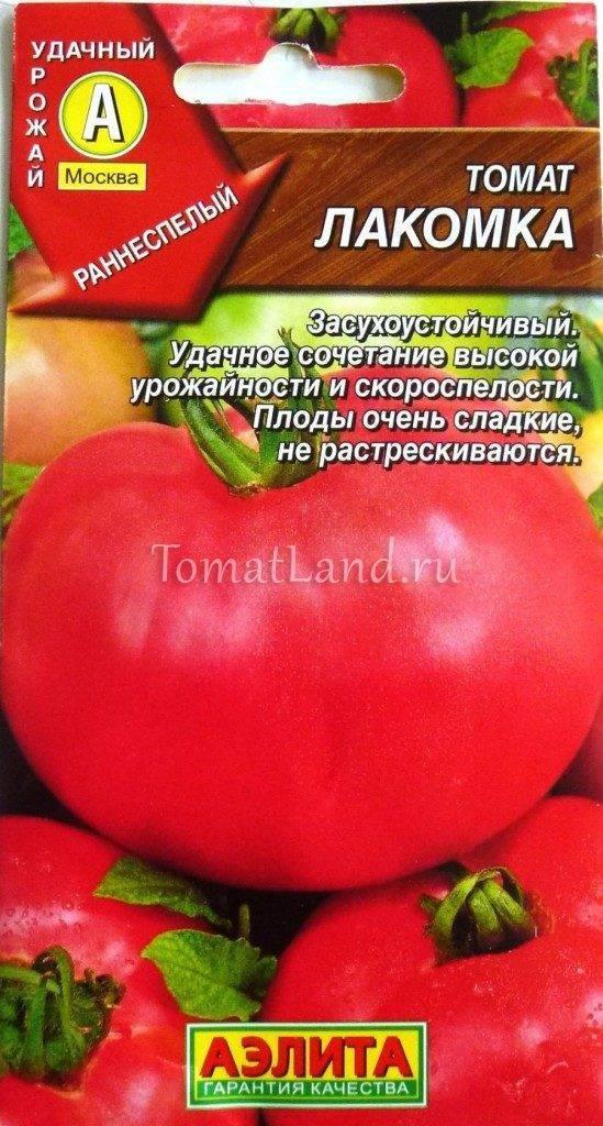 Томат Лакомка: описание сорта, фото, отзывы