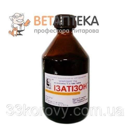 Препарат изатизон для лечения пчел