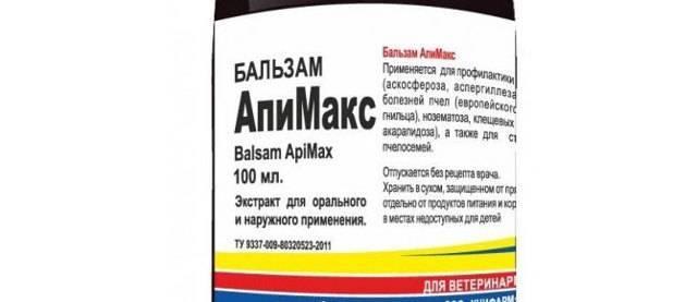Апимакс для пчел