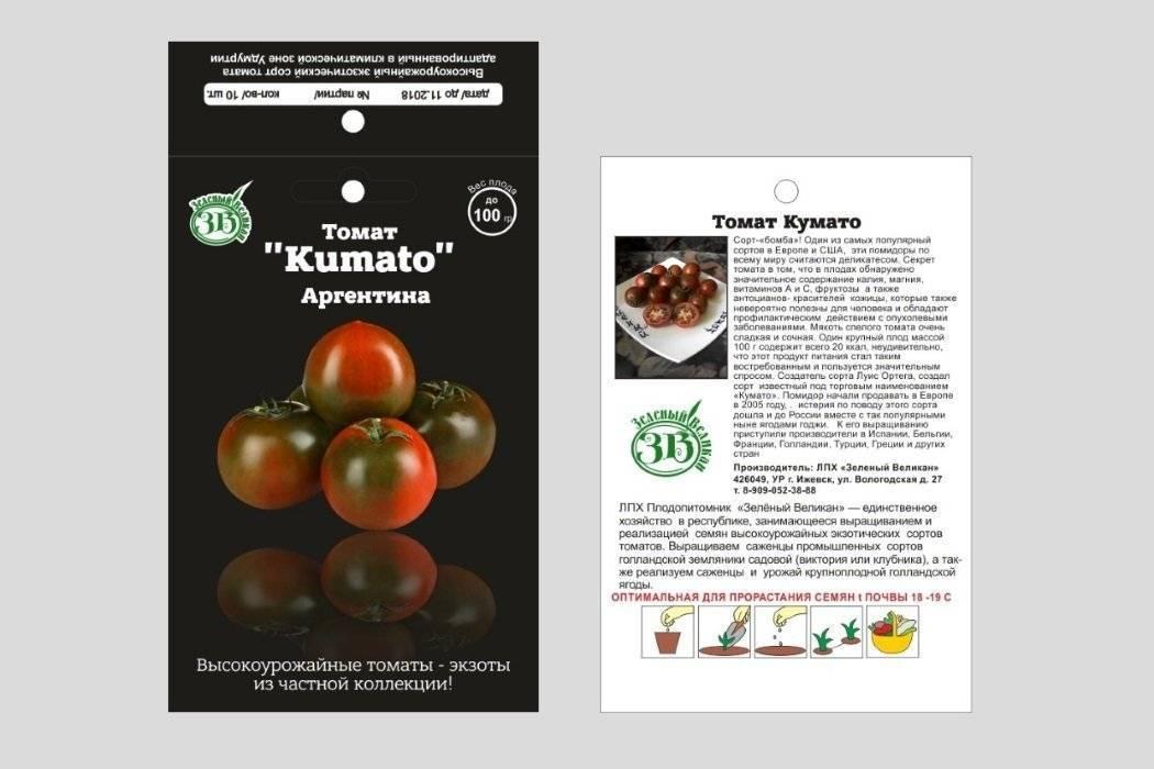 Томаты Кумато: описание сорта, фото, отзывы