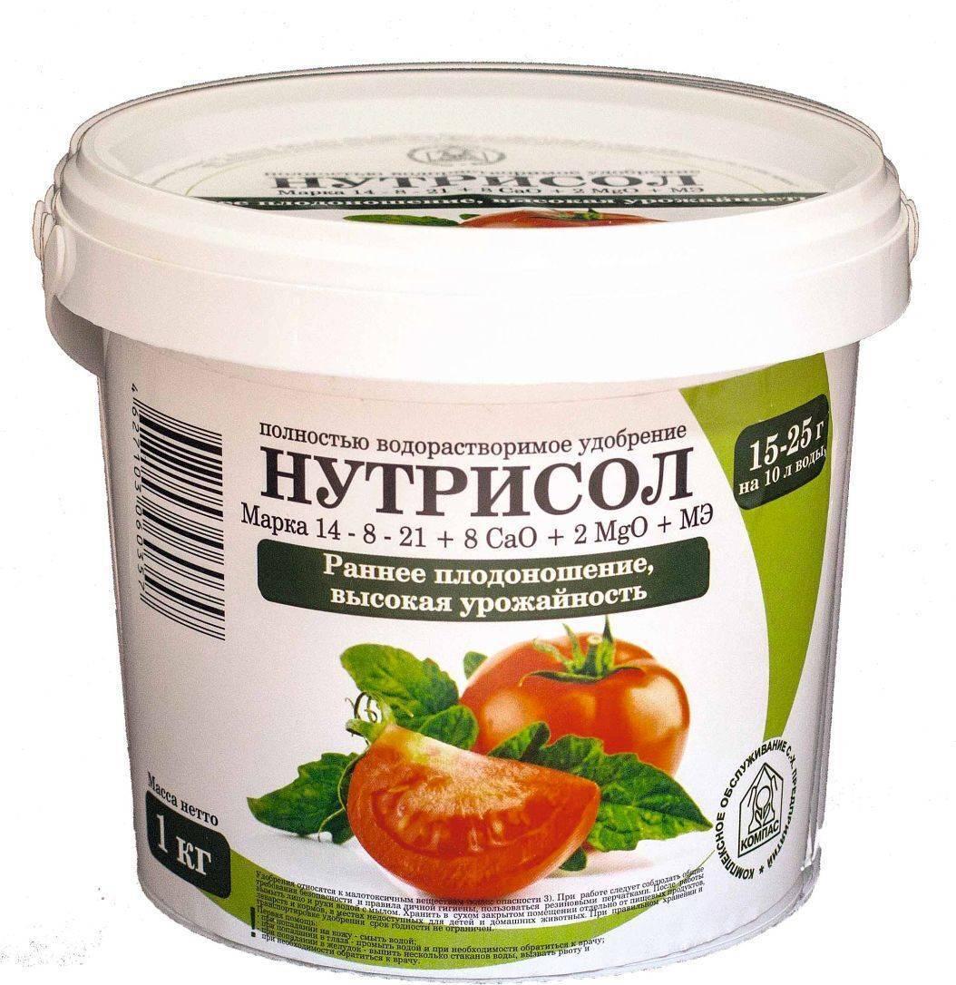 Удобрение нутрисол – применение для растений, состав препарата, отзывы