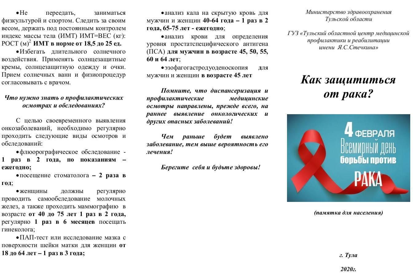 Прополис лечебные свойства и противопоказания при онкологии — ooncologiya