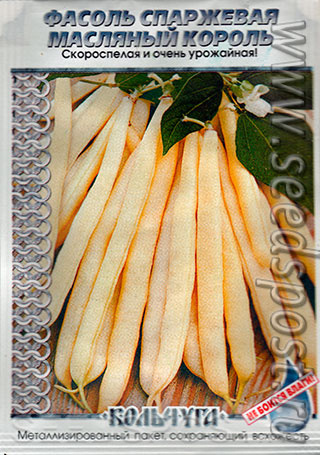Фасоль масляный король: отзывы о сорте, характеристики, урожайность : фото