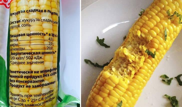 Польза и вред варёной кукурузы для организма человека