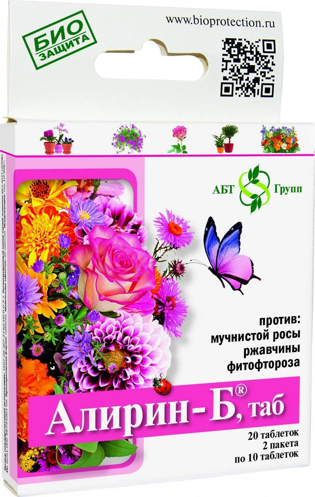 Алирин-б, гамаир, глиокладин, трихоцин: обзор биопрепаратов для защиты растений