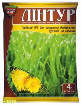 Инструкция по применению гербицида линтур от сорняков и правила обработки