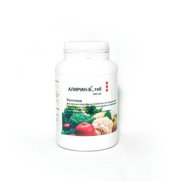 Показания, способы дозировки и нормы расхода алирина-б