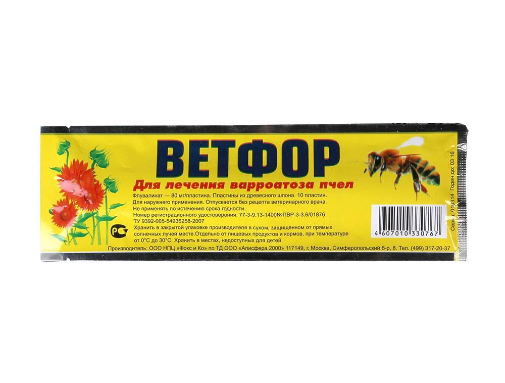 Экопол для пчел отзывы