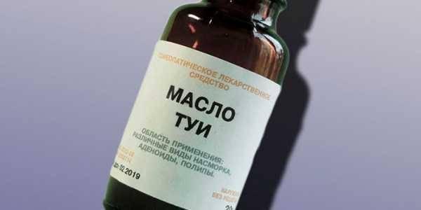 Масло туи: насколько оно эффективно при аденоидах у детей?