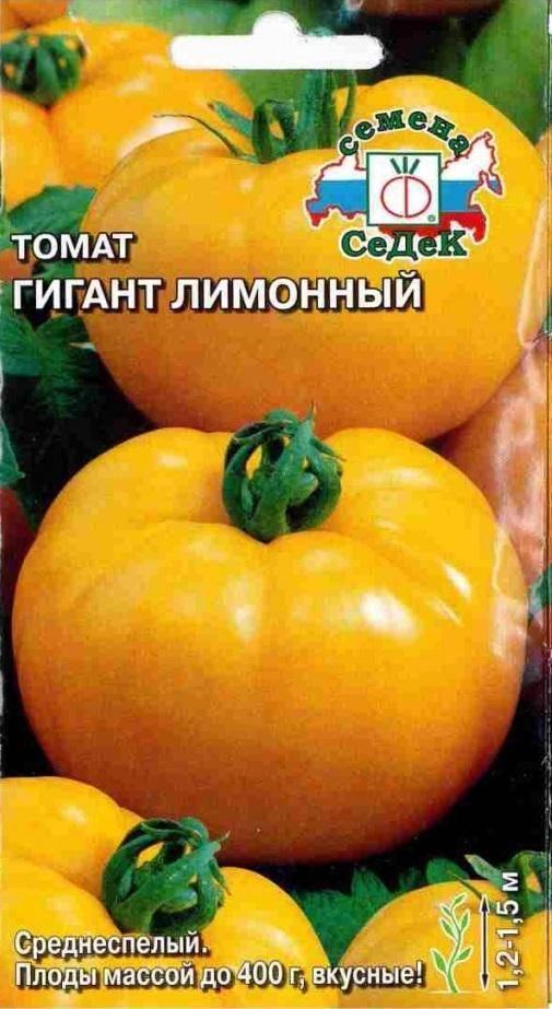 Деликатесный томат «лимонный гигант»: описание сорта, особенности выращивания, фото помидоров