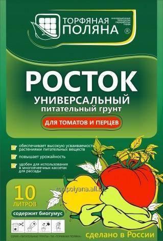 Грунт для рассады томатов и перцев