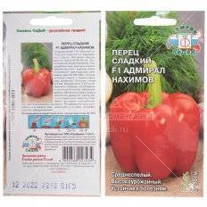 Перец сладкий адмирал нахимов f1, описание, техника выращивания, плюсы, минусы