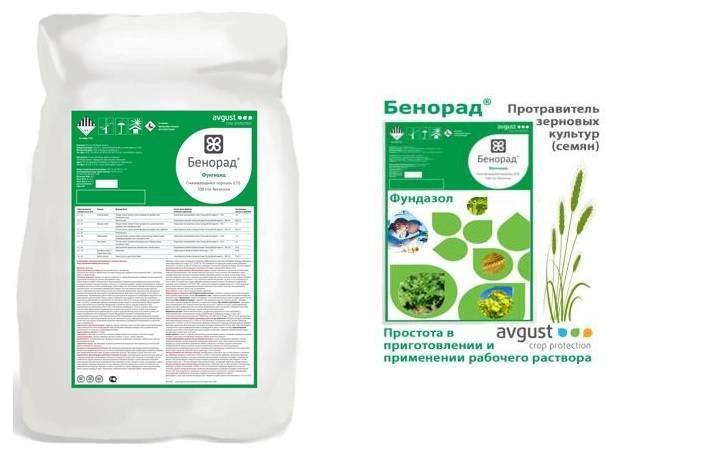 Инструкция по применению гербицида лазурит от сорняков, состав и норма расхода