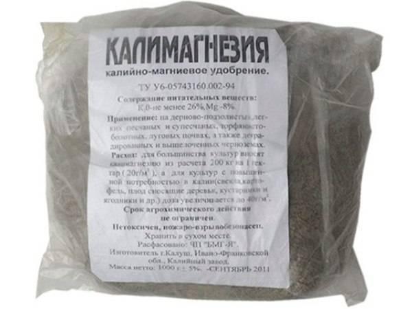 Купить калийное удобрение типа калимаг оптом от производителя