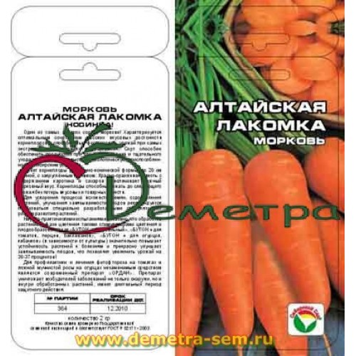 Сорт моркови император: отзывы, фото, урожайность